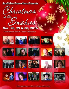 Christmas In The Smokies 2016 Session 1